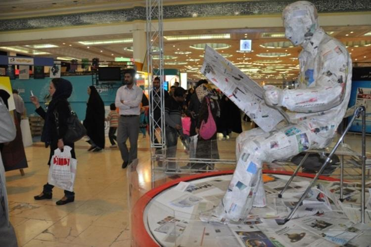 برپایی غرفه سازمان میراث فرهنگی در نمایشگاه مطبوعات