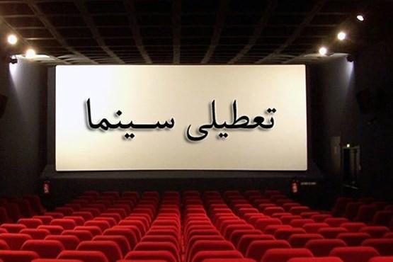 تعطیلی برنامه های هنری و سینمایی کشور تمدید شد