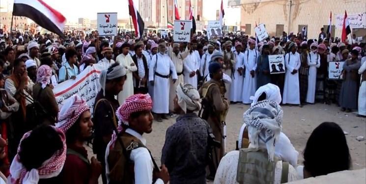 دیده بان حقوق بشر: اقدامات ائتلاف سعودی در المَهَره یمن هولناک است