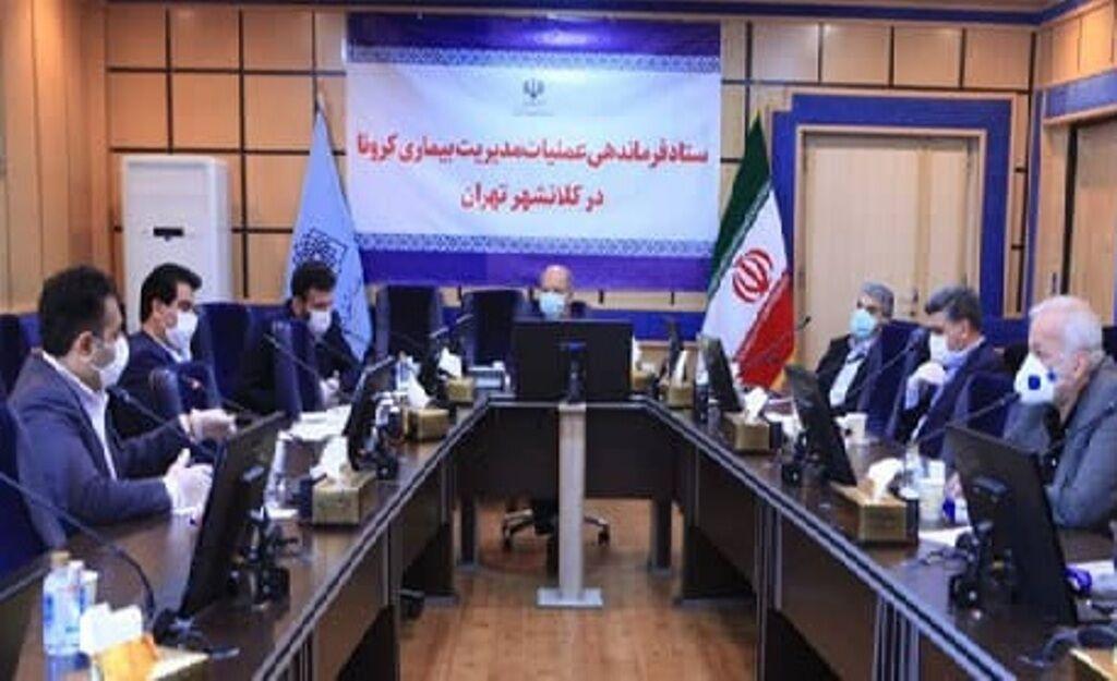 خبرنگاران زالی: تهران از نظر شیوع و میزان ابتلا یکی از کانون های کرونا در کشور است