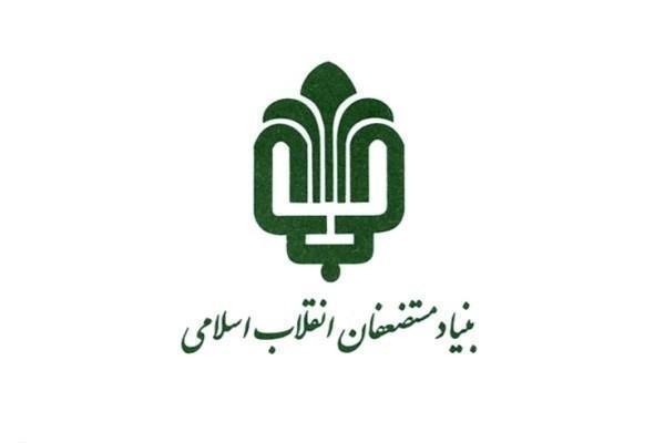 بنیاد مستضعفان، حمایت از 48 هزار خانواده محروم در سیستان وبلوچستان