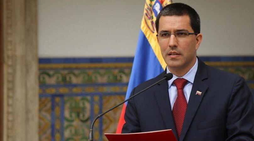 خبرنگاران ونزوئلا علیه آمریکا در دیوان بین المللی کیفری اقامه دعوا می نماید