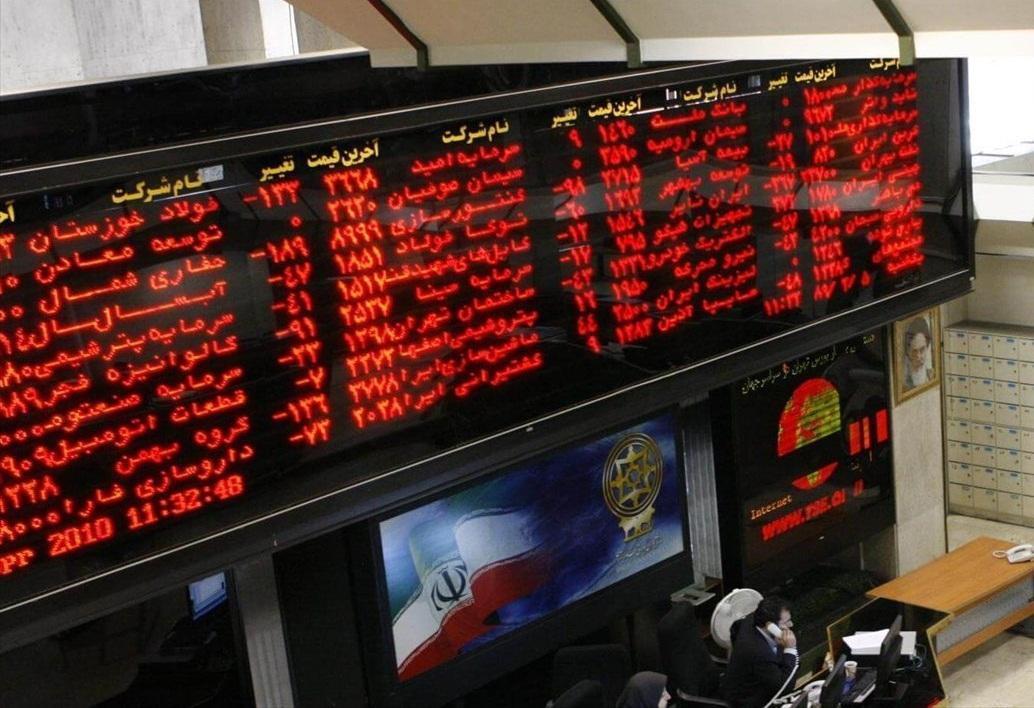 سقوط 56 هزار واحدی شاخص بورس، لزوم پرهیز سهام داران از هیجان