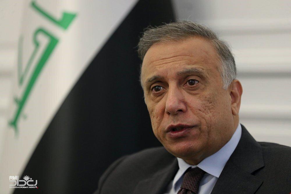 الکاظمی تصمیمش درباره انتخابات را بیان کرد