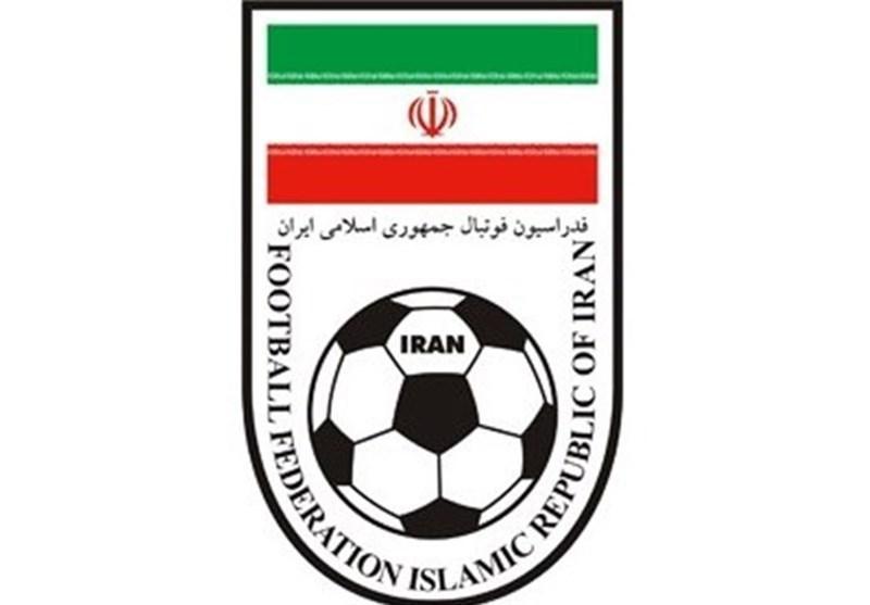 فدراسیون فوتبال: اظهارات نماینده مجلس با واقعیت انطباق ندارد، در اساسنامه نیامده او باید انتصاب ها را تأیید کند