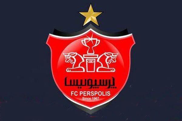 مدیرعامل باشگاه پرسپولیس مشخص شد، یک پیشکسوت کنار یک حراستی