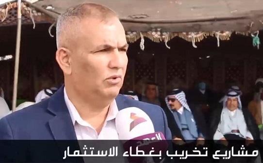 تجمع اعتراض آمیز عراقی ها به سرمایه گذاری سعودی ها در کشورشان