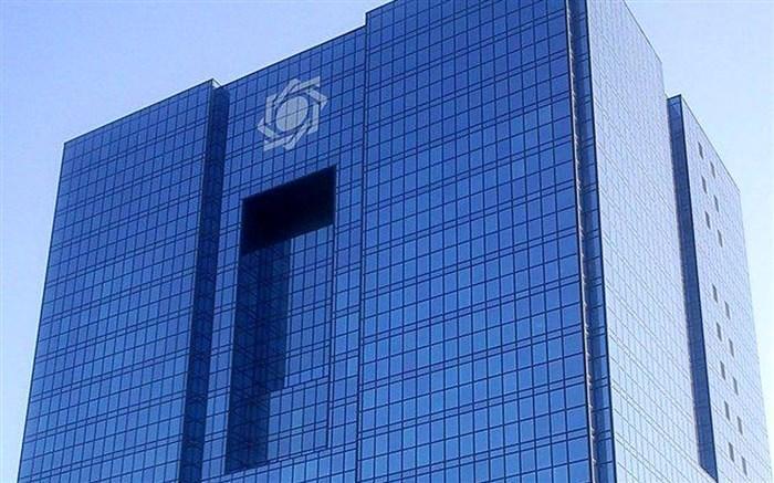همکاری بانک مرکزی و سازمان مالیاتی برای جلوگیری از فرارهای مالیاتی