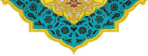 غزل شماره 216 حافظ: آن یار کز او خانه ما جای پری بود