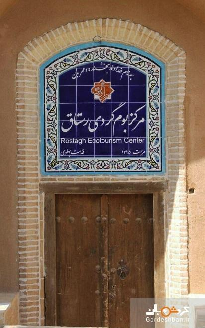 اقامتگاه بومگردی رستاق یزد؛ محیطی دلنشین برای گردشگران، عکس