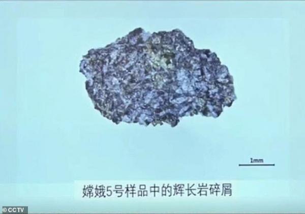 چین اولین تصاویر از نمونه های ماه را منتشر کرد