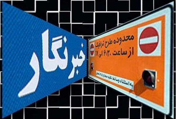 شروع ثبت نام طرح ترافیک 1400 خبرنگاران؛ از فردا خبرنگاران