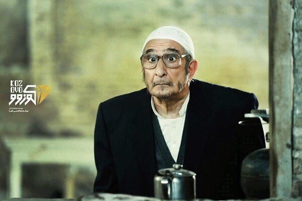 فیلمبرداری کوزوو با نقش آفرینی فرهاد آئیش آغاز شد خبرنگاران