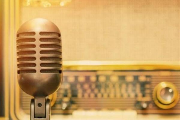 شما و رادیو خاطرات سال های دور رادیو