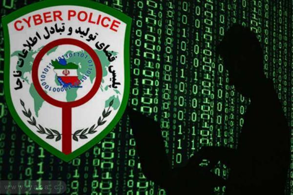 کلاهبرداری با پیامک جعلی سامانه قضایی (ثنا)