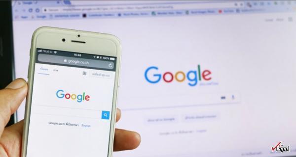 هشدار گوگل درباره اطلاعات نامعتبر اینترنتی
