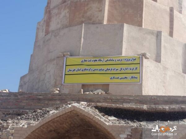 بازسازیِ آرامگاه ناجی زبان فارسی به تخریب دیوار چندصدساله اش رسیده!