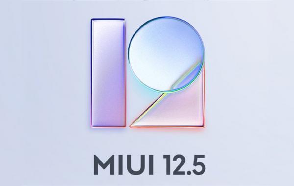 شیائومی آپدیت جهانی MIUI 12.5 Enhanced را برای کدام گوشی ها عرضه می کند؟