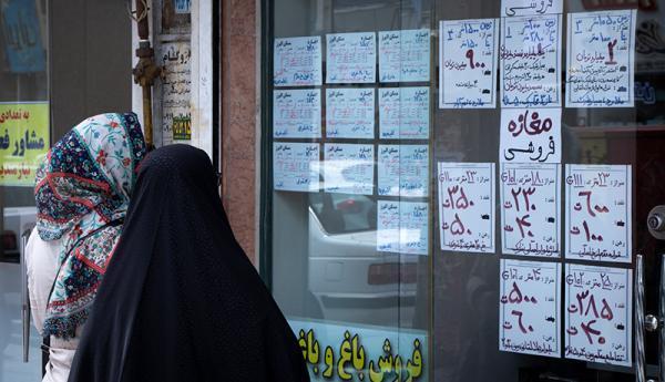تور به ترکیه: قیمت رهن در تهران برابر با خرید خانه در ترکیه