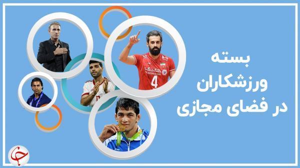 کنایه بازیکن استقلال درباره شرایط این تیم، خوشحالی عطایی از افتخار آفرینی تیم ملی والیبال ایران
